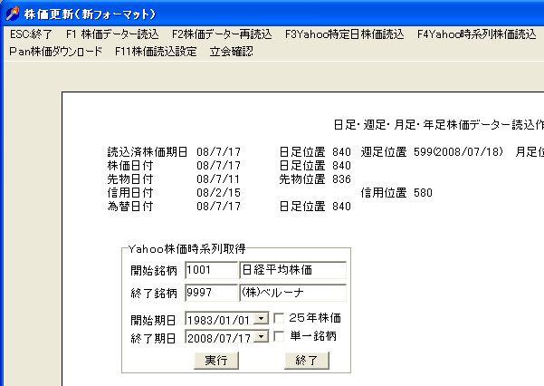KabukaJikeiretsu-2.jpg