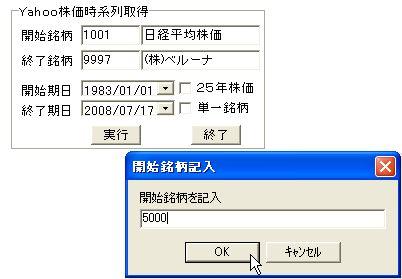 KabukaJikeiretsu-3.jpg