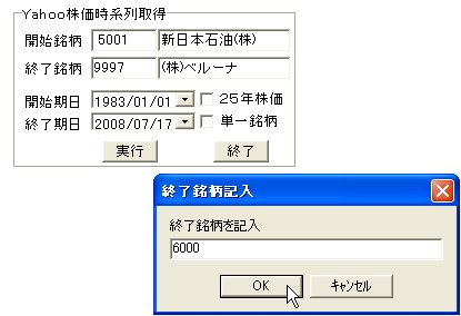 KabukaJikeiretsu-4.jpg