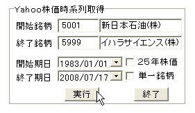 KabukaJikeiretsu-5.jpg