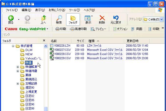 YahooKabuka-10.jpg