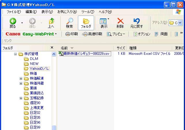 YahooKabuka-11.jpg