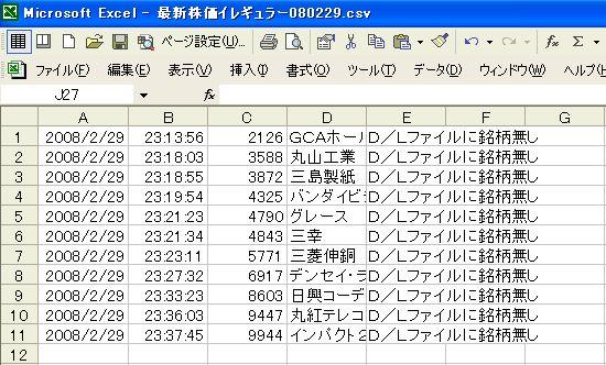 YahooKabuka-12.jpg