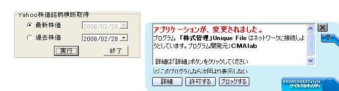 YahooKabuka-4.jpg