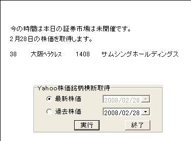 YahooKabuka-5.jpg