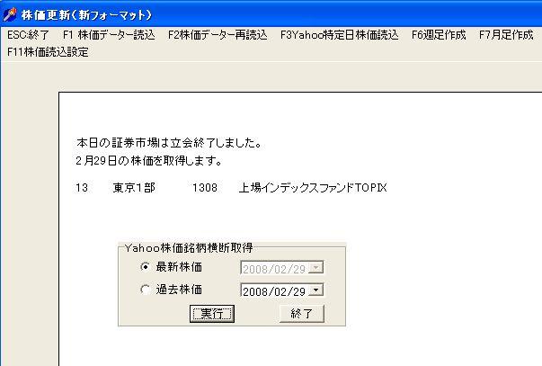 YahooKabuka-8.jpg