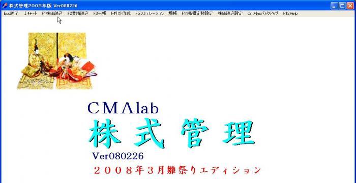 s_YahooKabuka-1.jpg