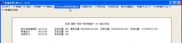 s_YahooKabuka-2.jpg