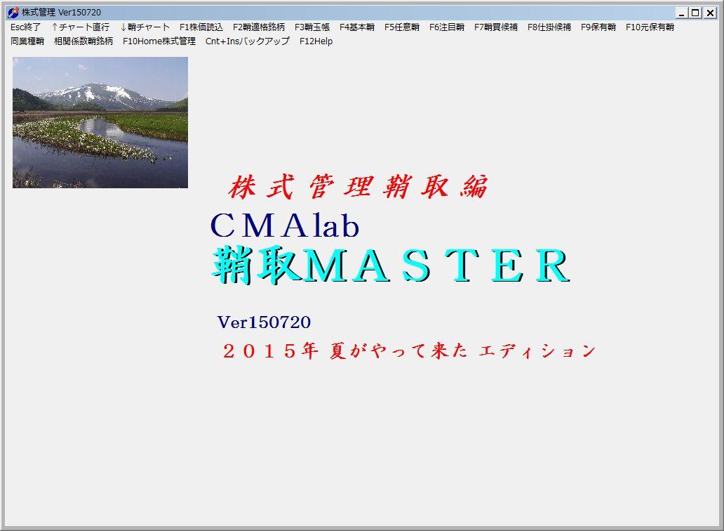 center,CMA150720.jpg