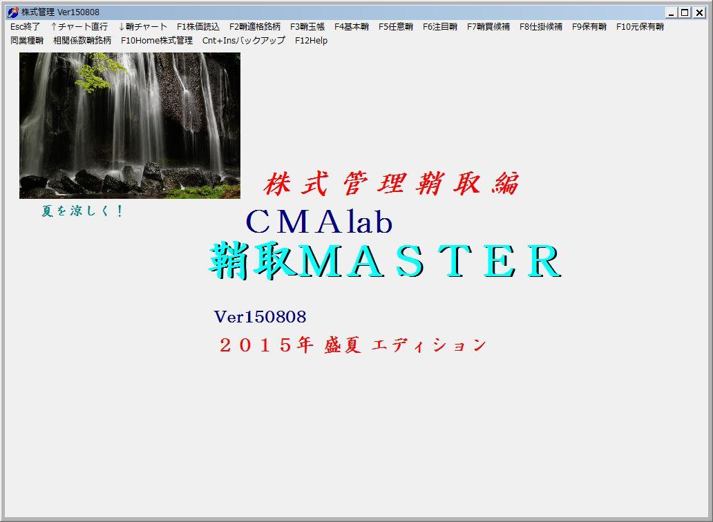 center,CMA150808s.jpg