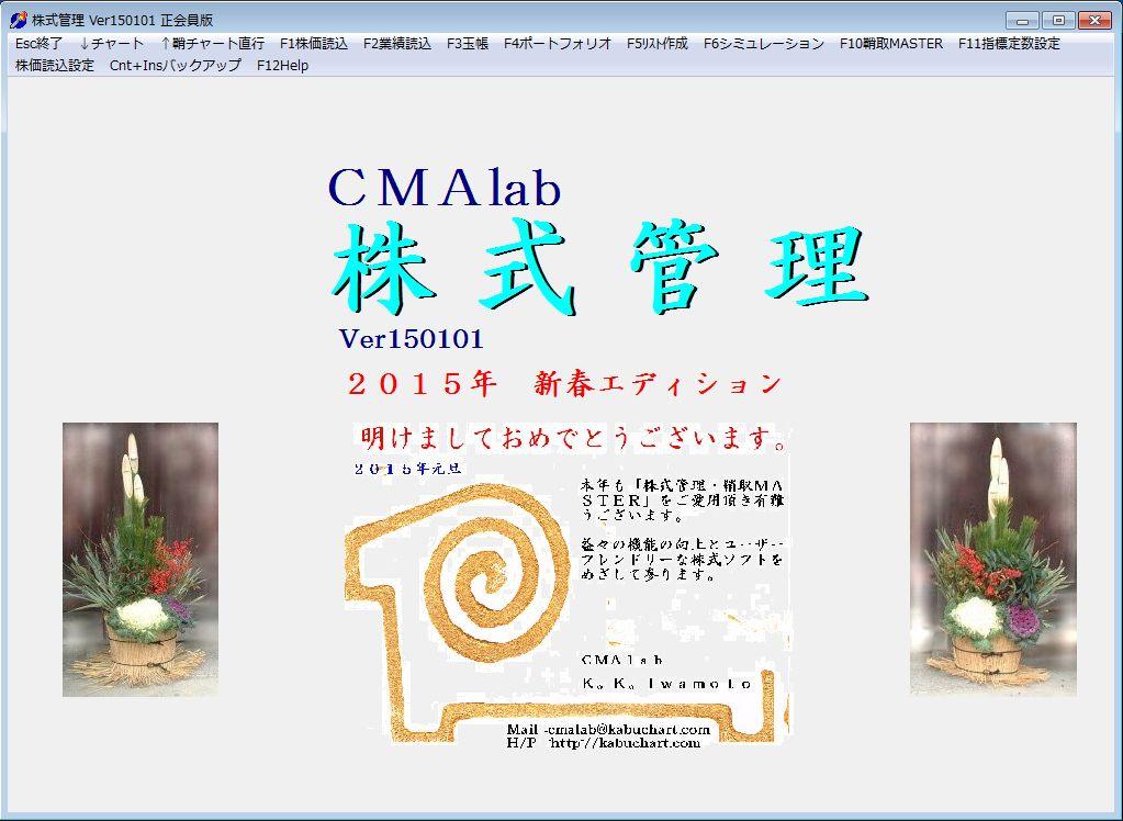 center,CMA150101.jpg