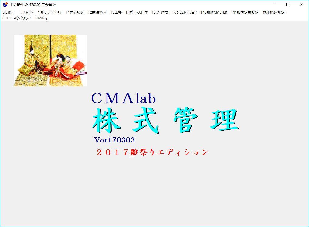 center,FrontPage/CMA170303-0.JPG