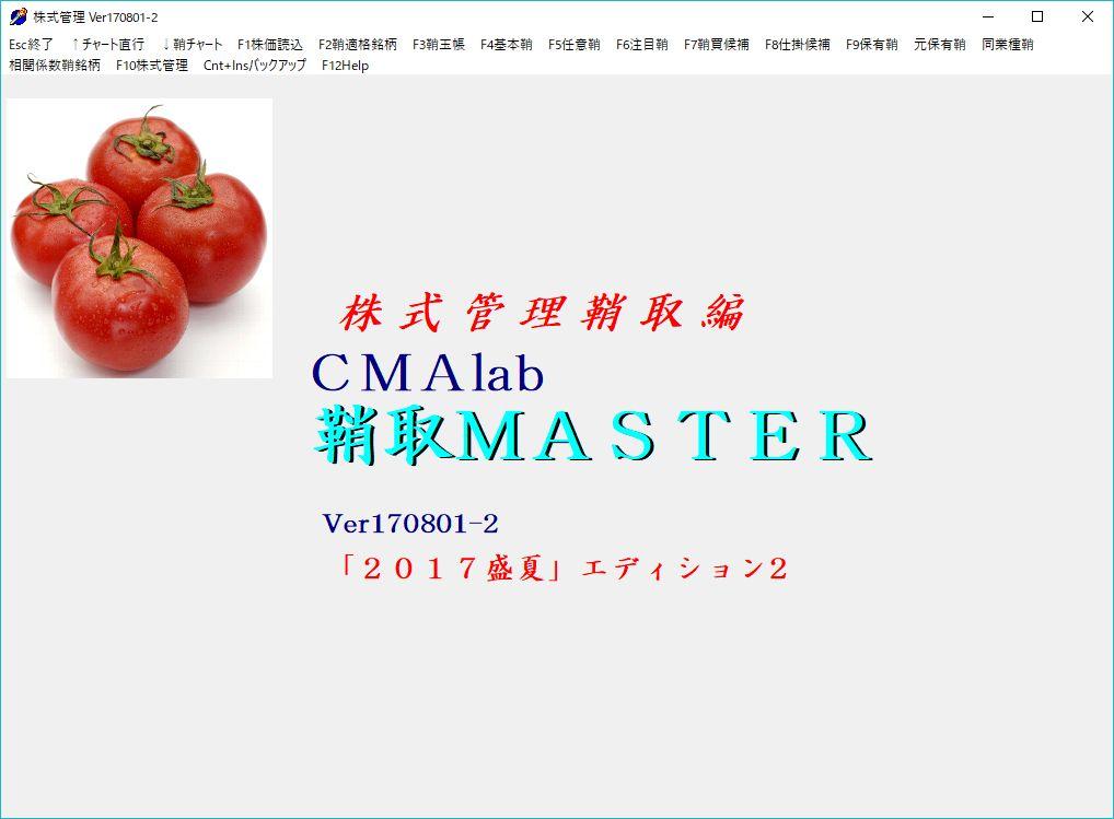 center,FrontPage/VER170801.JPG