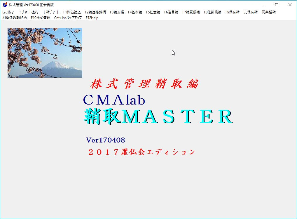 center,FrontPage/VER170408.jpg
