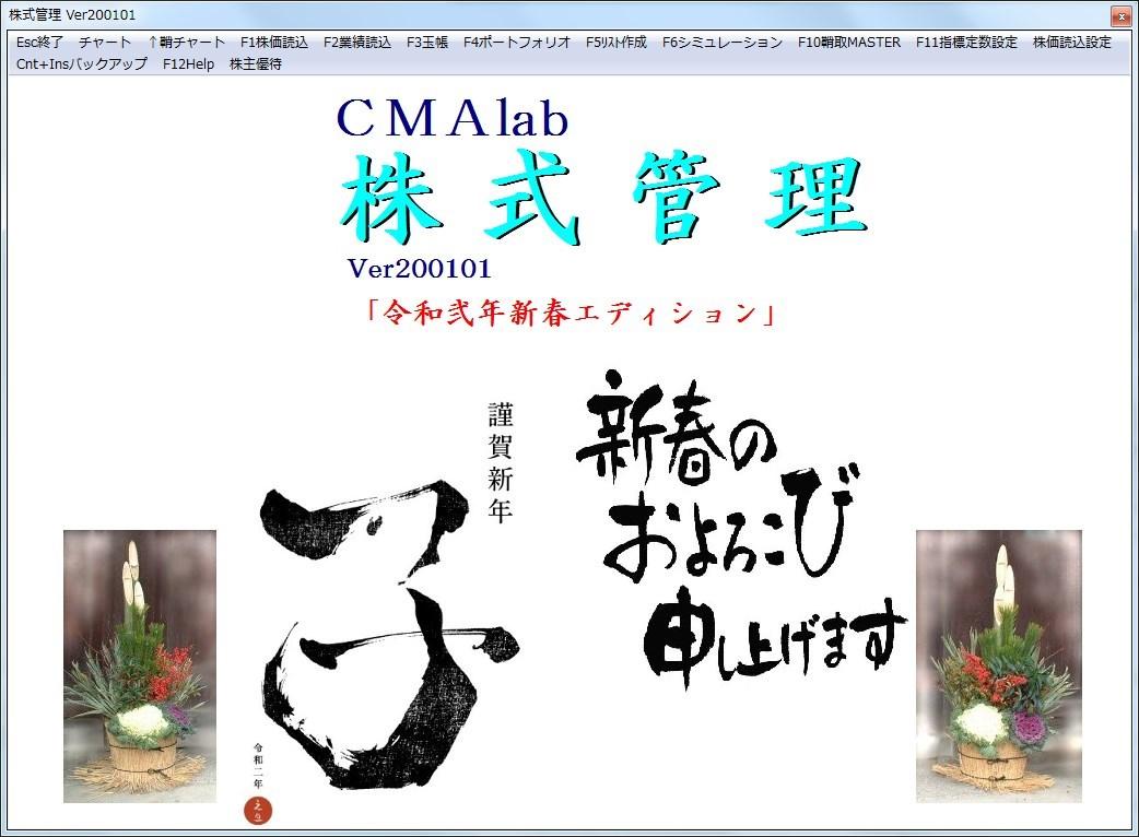 center,Ver200101Face.jpg