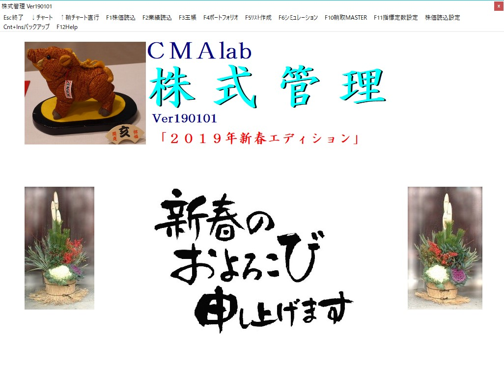 center,FrontPage/ver190101-75.jpg