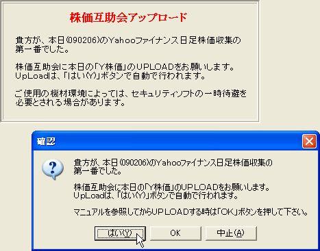 GojyoUpLoad-011.jpg