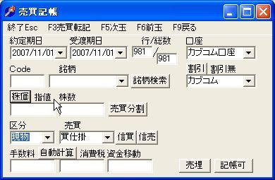 Kabukomu-1.jpg