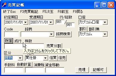 Kabukomu-2.jpg
