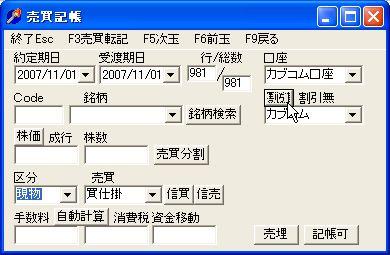 Kabukomu-3.jpg