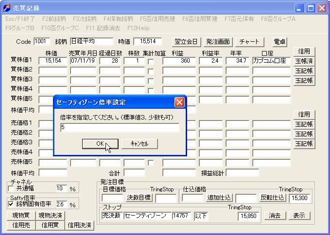 SafetyZone-4.jpg