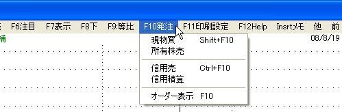 ChartMenu-27.jpg