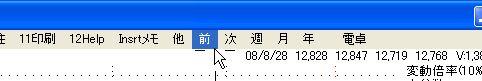 ChartMenu-31.jpg