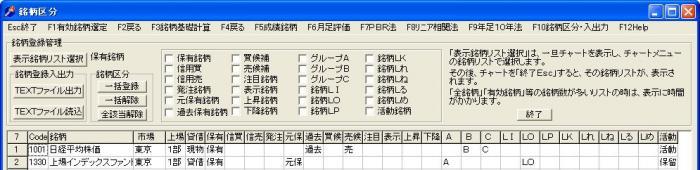 s_ChartMenu-15.jpg