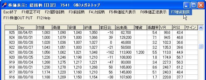 KabukaHyoji-9.jpg