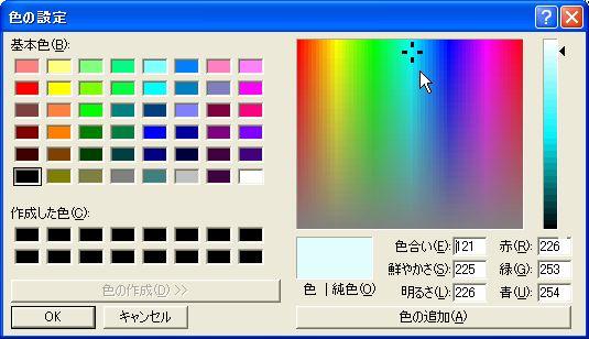 HaikeiColor-5.jpg