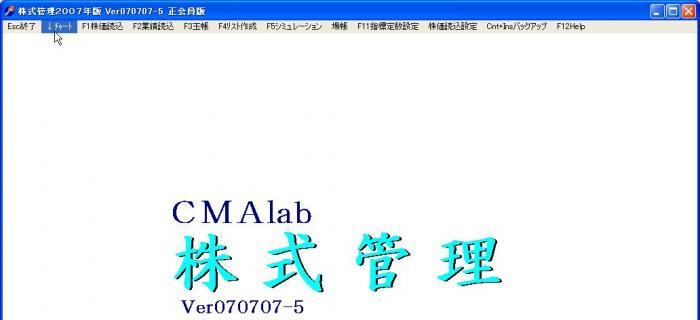 s_ChartHyoji-1.jpg