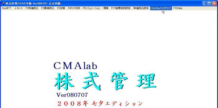 s_BackUp-1.jpg