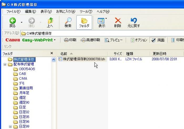 s_BackUp-5.jpg