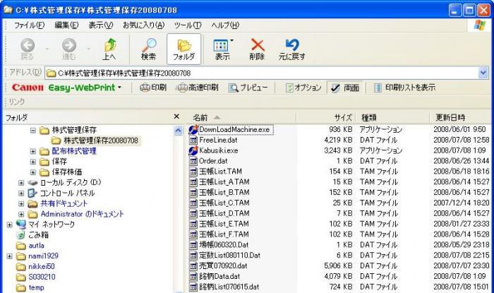 s_BackUp-6.jpg