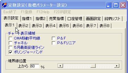BolngrBand-11.jpg
