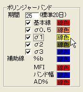 BolngrBand-5.jpg