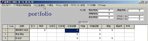 PortFolio-4.jpg
