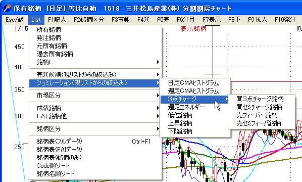 MeigaraListSelect-11.jpg