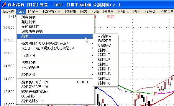 MeigaraListSelect-12.jpg