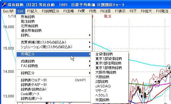 MeigaraListSelect-5.jpg