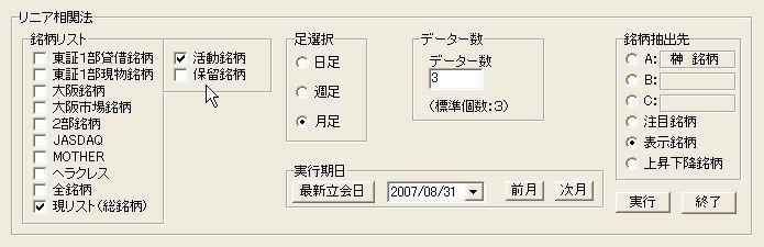 LinerHou-3.jpg