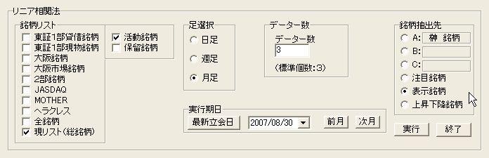 LinerHou-7.jpg