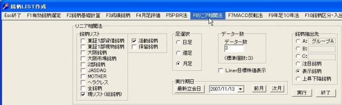 s_LinerHou-B.jpg