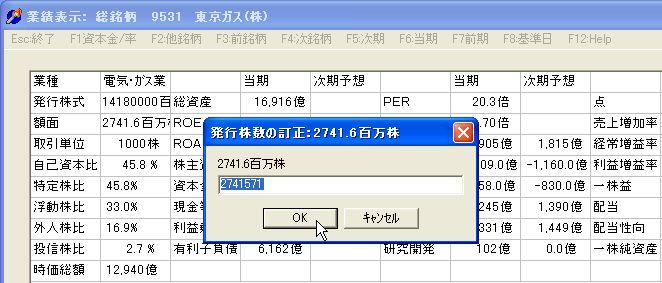 KigyoData-2.jpg
