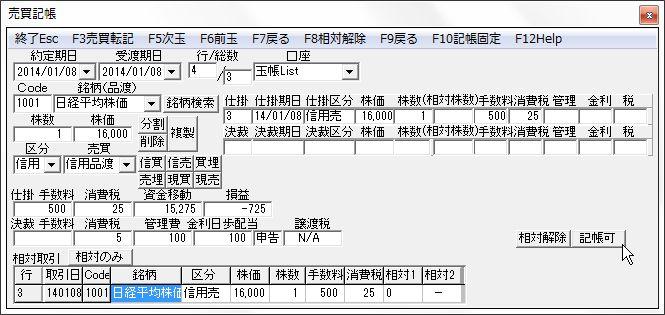 SinyoShinaWatashi-2.jpg