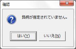 SinyoBaibai-2.jpg