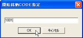 AshiSakuse-3.jpg