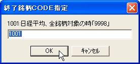 AshiSakuse-4.jpg