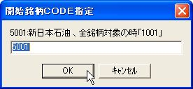 AshiSakuse-9.jpg