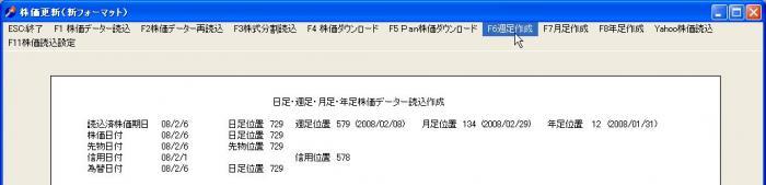 s_AshiSakuse-1.jpg